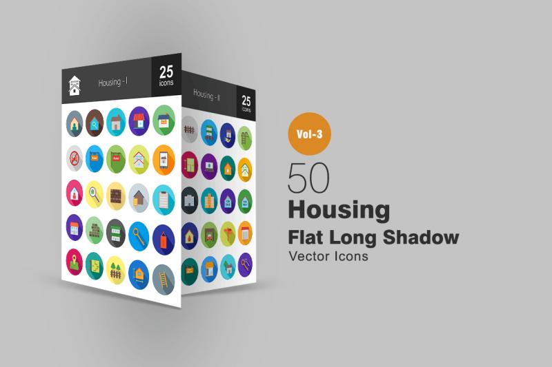 50住房平面阴影图标Icon