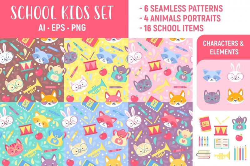 学校儿童套装:无缝模式和元素